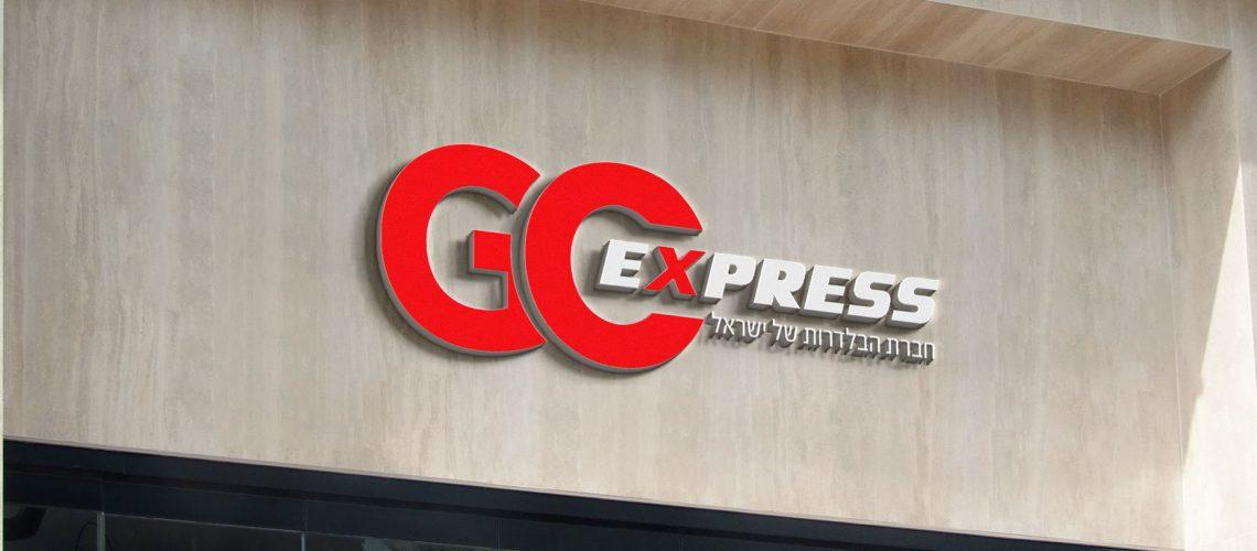 logo-sign-new